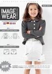IW1008 - Comfortabel jasje en rokje voor stoere meiden